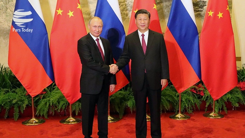 Russia China Agree To Establish 1bn Industrial Investment Fund