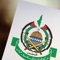Hamas rejects so-called Trump's 'deal of the century'